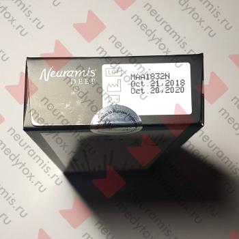 Нейрамис Дип| Neuamis Deep упаковка низ