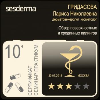 Гридасова обучение mediderma 300318