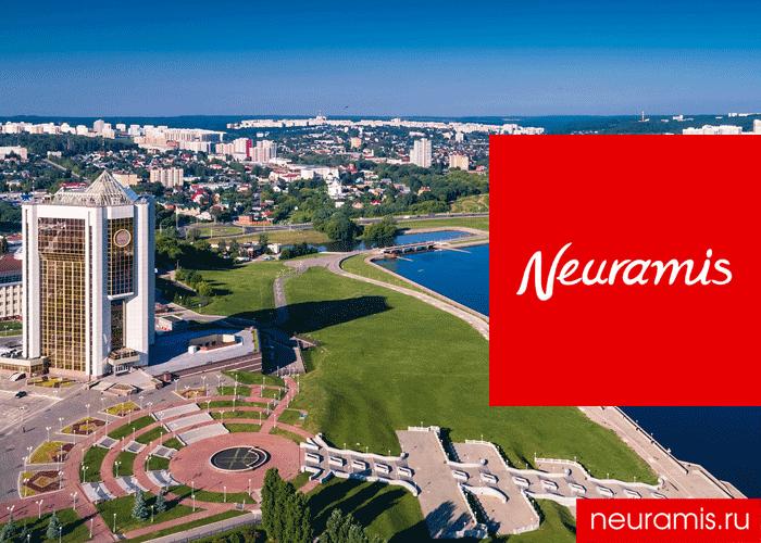 Нейрамис | Neuramis ® купить Чебоксары