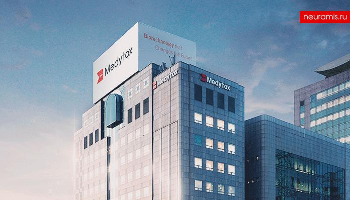 Medytox-Global-Business-Center
