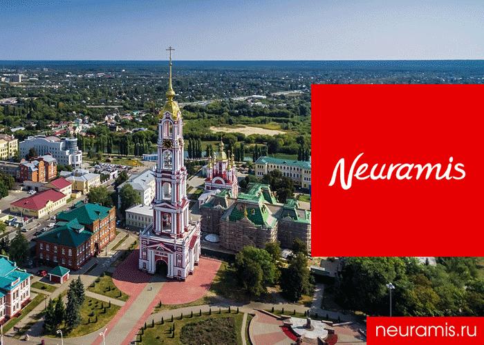 Нейрамис | Neuramis ® купить Тамбов