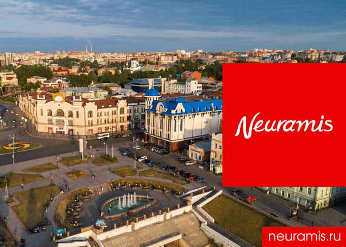 Нейрамис | Neuramis ® купить Томск