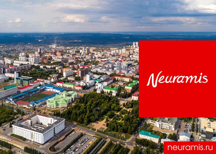 Нейрамис | Neuramis ® купить Уфа