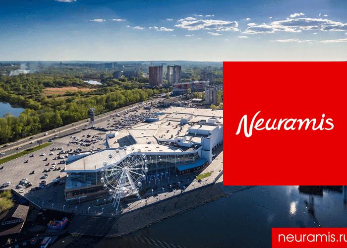 Нейрамис | Neuramis ® купить Ульяновск