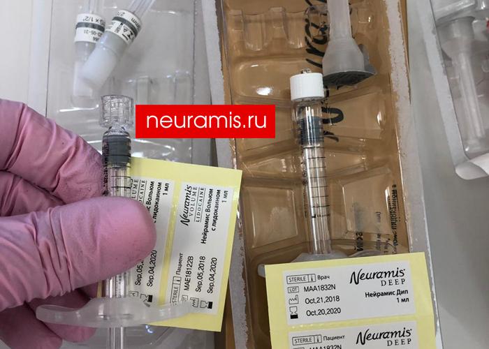 Иглы Нейрамис Neuramis