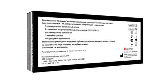 Стикер сертифицированных препаратов НЕЙРАМИС NEURAMIS ®