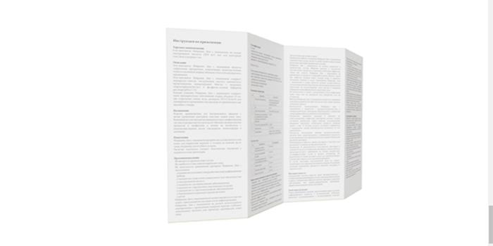 Филлеры НЕЙРАМИС NEURAMIS ® , предназначенные для продаж на российском рынке, имеют внутреннюю инструкцию-вкладыш на русском языке, а также русскоязычные стикеры для вклейки в карту пациента.